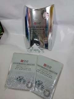 韓國 SNP 鑽石美白補水面膜 (包郵)