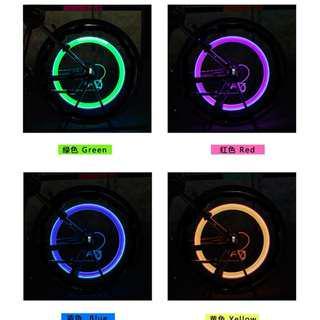 Lampu Rim Motor / Basikal