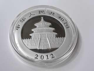 2012 China Panda 1oz Silver