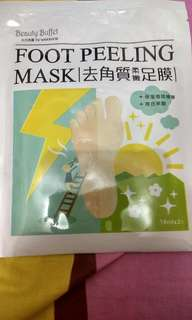 foot peeling mask by watson singapore