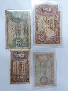 Straits settlement notes lot
