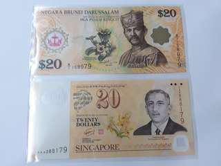 Singapore Brunei $20 notes set