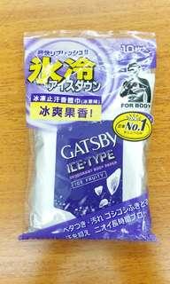 ❤Free Gift❤ Gatsby 冰凍止汗香體巾