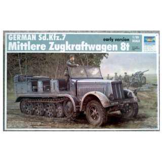 Trumpeter 1/35 - German Sdkfz 7 Mittlere Zugkraftwagen 8t (early version)
