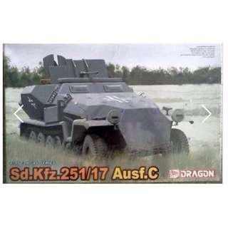 DML 1/35 - Sdkfz 251/17 Ausf C w/ 2cm gun