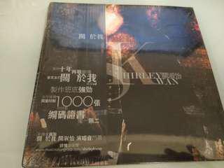 出售全新已絕版 關淑儀 cd single