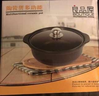 全新連盒 良品屋多功能陶瓷煲 multifunctional ceramic pot