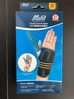 Medex 腕管綜合症護托 Carpal Tunnel Splint