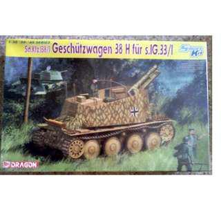 DML 1/35 - Sd.Kfz.138/1 Geschützwagen 38 H für s.IG.33/1