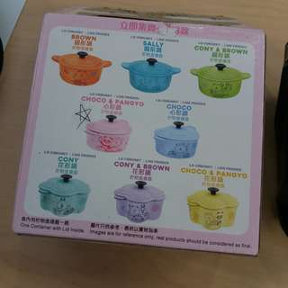 7-11 Le Creuset x Line Friends 儲物盒連蓋 粉紅色心形鍋 Choco & Pangyo container with lid