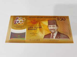 Brunei $50 notes