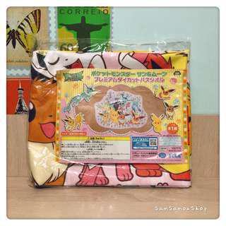 日本景品 POKEMON 寵物小精靈 大浴巾 (120x90cm)