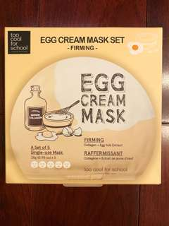 韓國EGG Firming Mask 緊緻面膜
