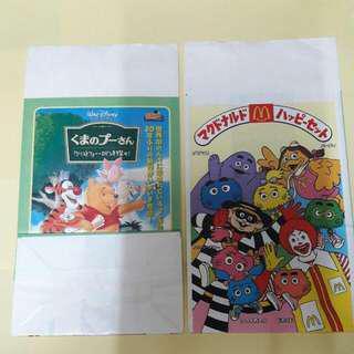 絕版麥記 麥當勞 紙袋 2個