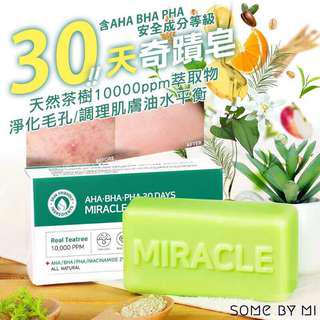 韓國 SOME BY MI 30天茶樹戰痘奇蹟皂 AHA BHA PHA 30 DAYS MIRACLE CLEANSING BAR