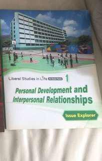 高中中四通識 LS Personal development and interpersonal relationships