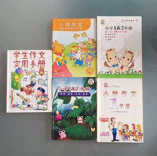 Chinese Composition Assessments and Storybooks