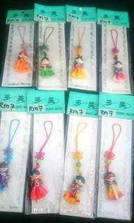 New handmade korean souvenirs strap