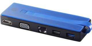HP USB travel Dock New