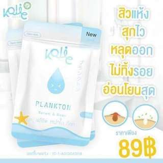 Thailand's Kojic Plankton Soap