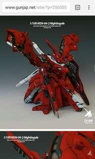 RC 1/100 Nightinggale Model Kit (Gundam)