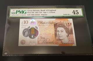Solid 222222 England 2016 Polymer £10 QEII PMG 45 Choice EF