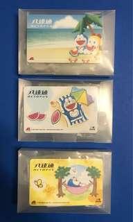 Doraemon 多啦A夢 叮噹 八達通咭全套(三張)