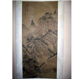 【手繪山水精品老畫】虞山枕石 - 秋日山居 絹本立軸