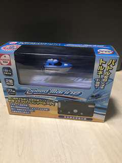 Mini Kyosho Egg RC boat