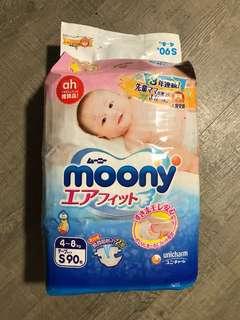 BN Moony Diapers S size JUMBO pack