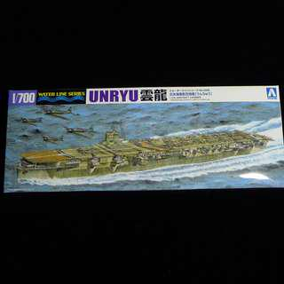 Brand new Aoshima 1:700 IJN Aircraft Carrier Unryu waterline series
