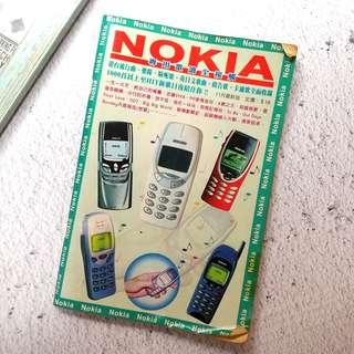 🌟 包平郵 ! 清屋 ! Nokia 90年代 舊電話 專用歌譜 入歌鈴聲 古書 收藏