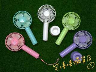 🚚 [笑嘻嘻擺貨店] 大風量小風扇 消暑利器 手持風扇 / 靜音風扇