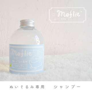 MochiMochi Mascot Moflie Shampoo & Treatment