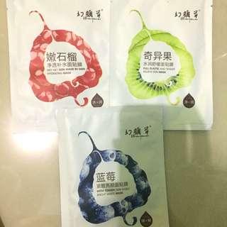 (Take All) Huan Hydrating Sheet Mask
