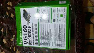 🚚 VG160數位監控卡