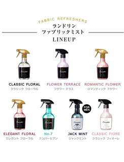日本最hit‼️laundrin衣物香水淨化噴霧劑