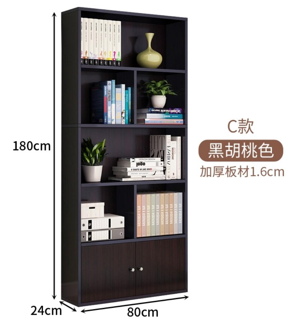 Black Wooden Bookshelf Cabinet Diy