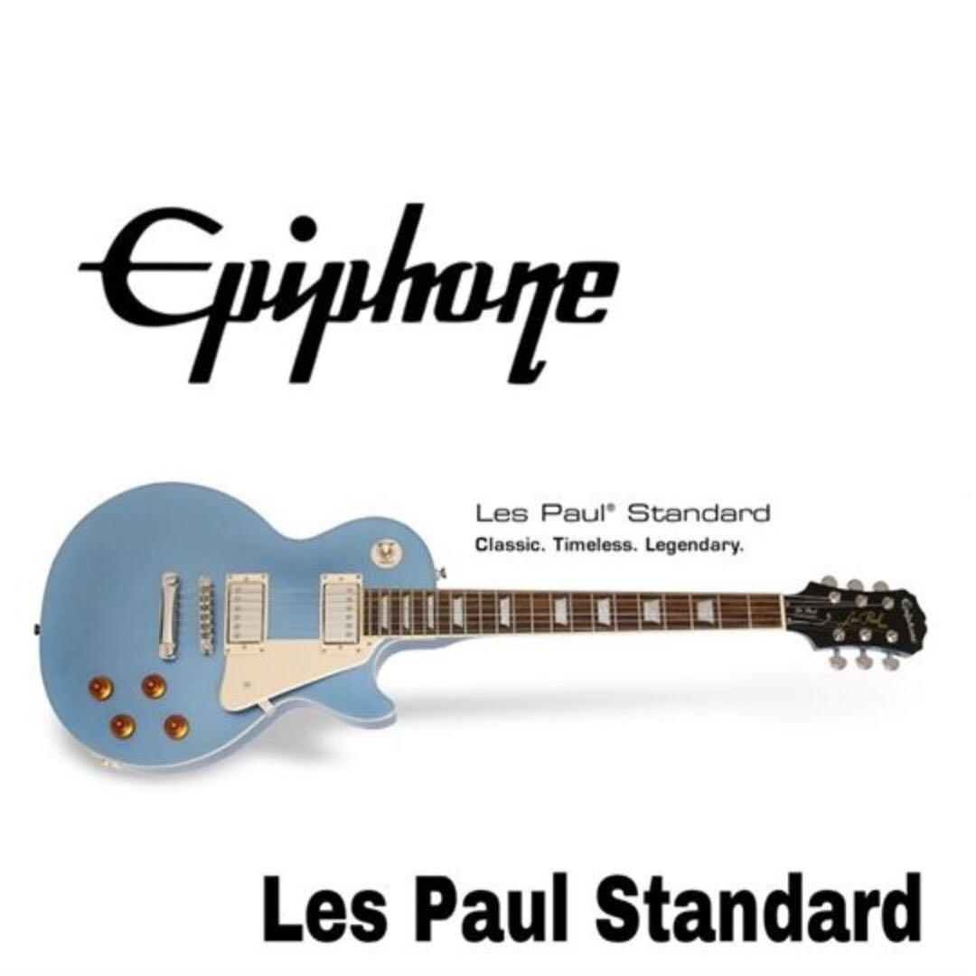 Epiphone Les Paul Standard Electric Guitar Pelham Blue Music