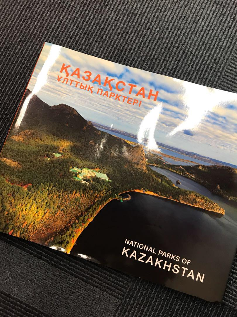 Kazakhstan Coffee Table Book Books Stationery Non Fiction On Carousell