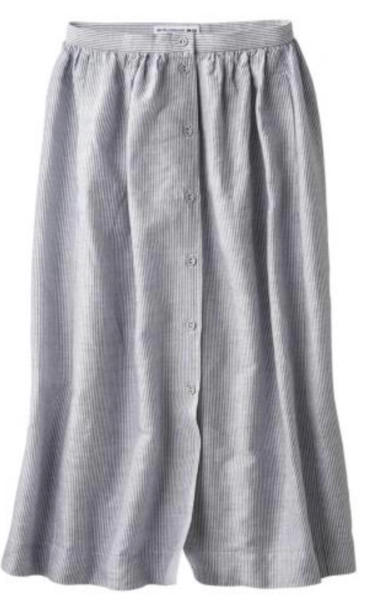 e990fd63d Uniqlo Stripe Gathered Skirt (Ines de la Fressange collection), Women's  Fashion, Clothes, Dresses & Skirts on Carousell