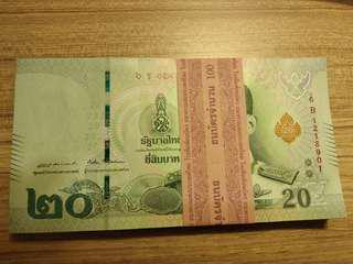 Thailand New 2018 Rama 10 Banknote note 20 baht stack UNC