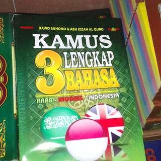 Kamus tiga bahasa bergambar