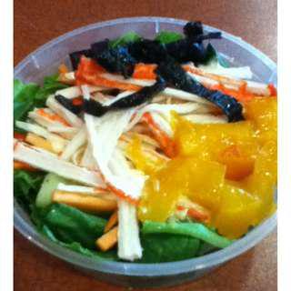 California Maki Salad