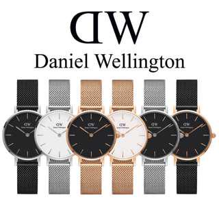 🚚 ✅ [INSTOCK] Genuine Daniel Wellington Petite Watch 28/32mm