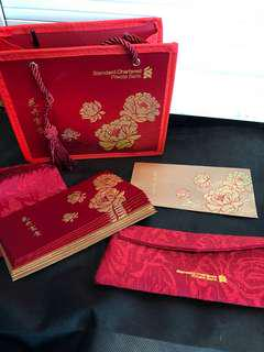 Red packets set (w pouch, orange bag)