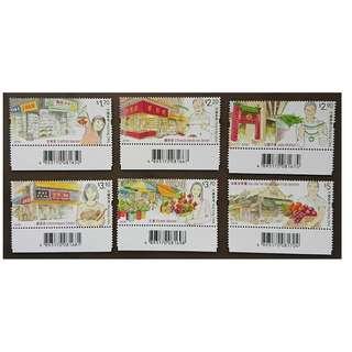 香港 2017年「香港主題購物街」郵票帶下方紙邊及條碼