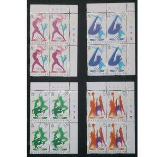 香港 1996年 亞特蘭大奧運會郵票右上角四方連帶紙邊及色標