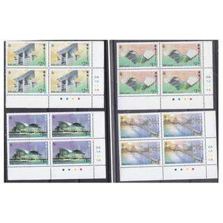 香港 1997年 現代建設郵票右下角四方連帶色標