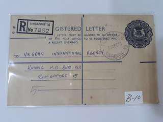 1969 Singapore Registered Envelopes (Used)